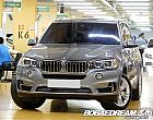 BMW 뉴 X5 3.0.. 차량사진