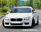BMW 640i 그란 쿠페 익스클루시브