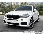 BMW 뉴 X5 xDrive 40d M 스포츠