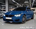 BMW M3 세단 컴페티션 에디션