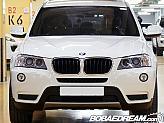 BMW X3 xDrive 20d 하이