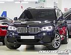 BMW X5 xDrive 40d M 스포츠