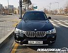 BMW X3 xDrive 20d X라인