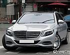 벤츠 마이바흐 S600L