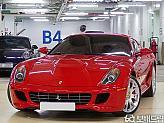 페라리 599 GTB