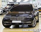 BMW 뉴 750Li xDrive G12