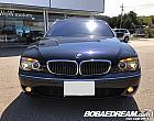 BMW 760Li 인디비쥬얼