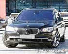 BMW 760Li 인디비주얼
