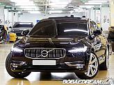볼보 뉴 S90 D5 AWD 인스크립션