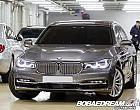 BMW 뉴 740Ld xDrive G12