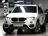 BMW X4 xDrive 20d SAC 에디션