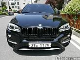 BMW X6 xDrive 30d SAC 에디션
